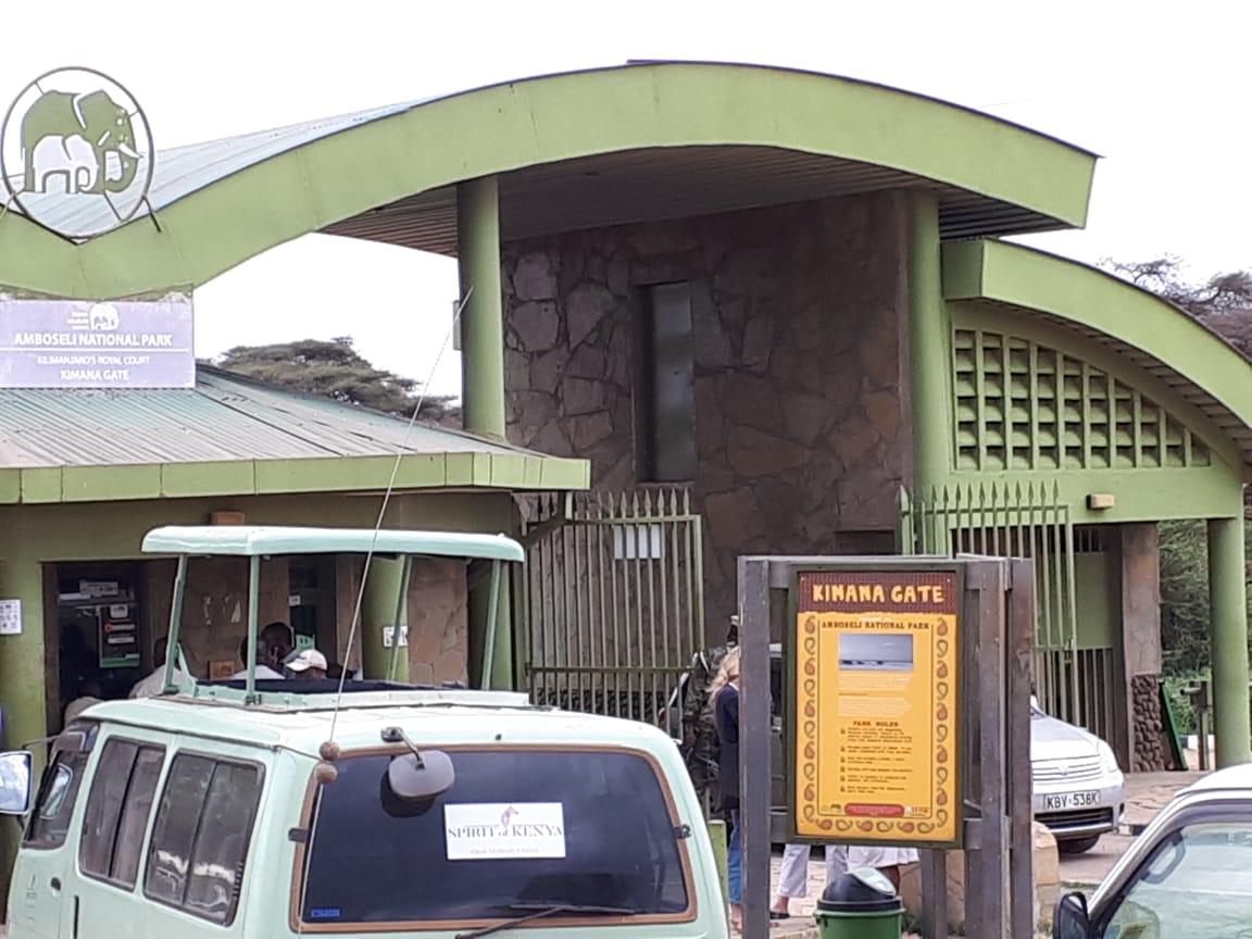 Kinama Gate